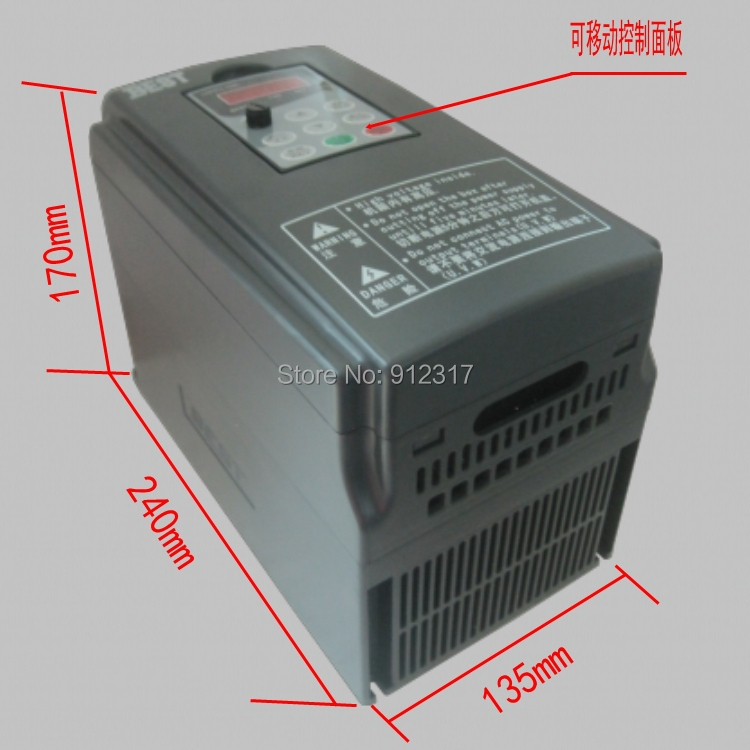 4KW 380VAC 0-1000hz Variable Frequency Drive VFD Inverter 3ne3233 3ne3 233 450a 1000 vac