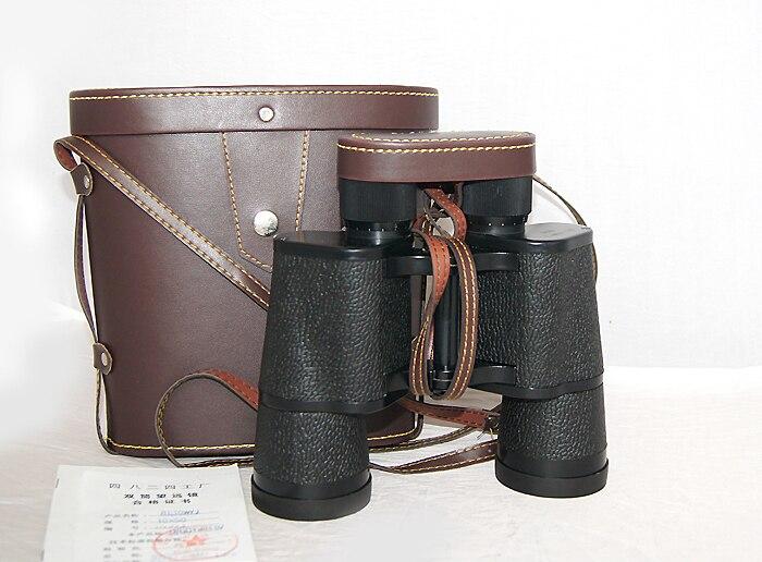 New Marine 10x50 font b Rangefinder b font Reticle Binocular