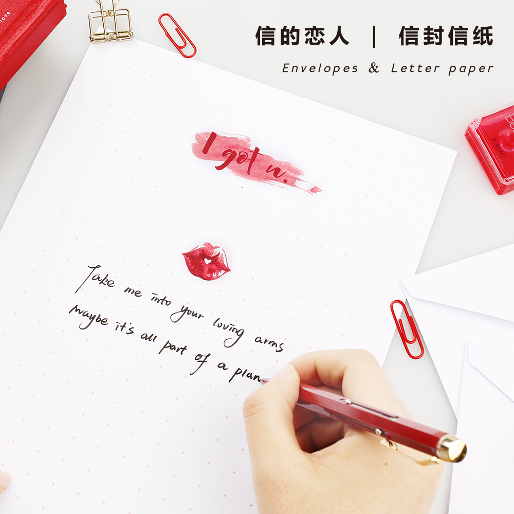 4Sets/lot Romantic Lip Kiss Lipstick Letter Pad and Envelope Set Red Watercolor Drawing Style Lover Gifts Cute Korean Stationery