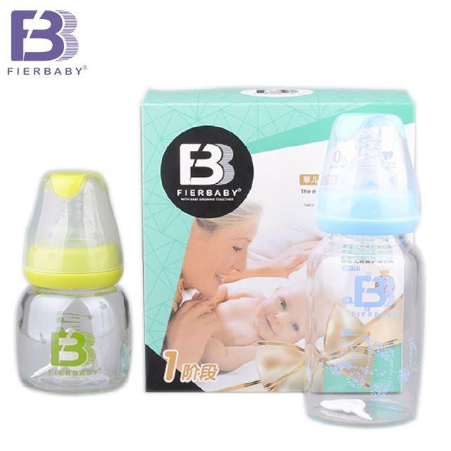 Fierbaby Bebê Recém-nascido/Fase 1 60 ml e 120 m Combinação de equipamentos Padrão de Vidro Mamadeira Garrafa/Enfermagem Mamadeira