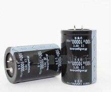 Бесплатная Доставка 5 шт. электролитический конденсатор 10000UF100V 35*50 электролитические конденсаторы