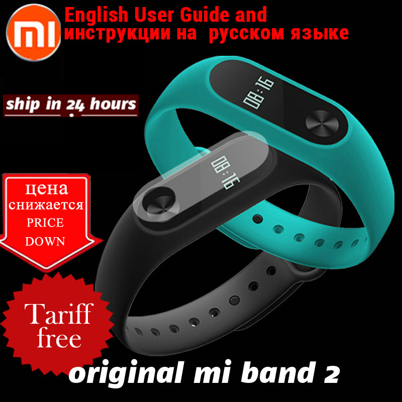 Original Xiaomi Mi Band 2 Miband Band2 Wristband Bracelet with Smart Heart Rate Fitness Touchpad OLED VS Mi band 1S