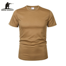 MEGE Brand Military Clothing Tactical Men's Tee Shirt Round Neck Solid Shirt Short Sleeve Breathable quick-drying Casual Shirt(China)