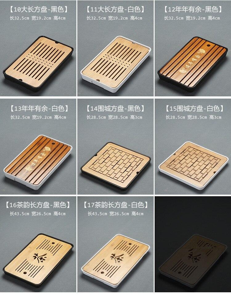 Bamboo Gong Fu Tea Trays 5
