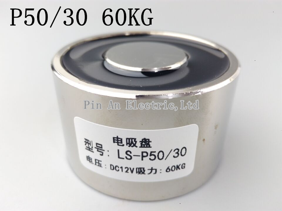 P50/30 60KG Round Electro Holding Magnet , DC solenoid electromagnetic, Mini round electro holding magnet 20 x 15mm dc electro holding magnet blue silver black 22cm cable