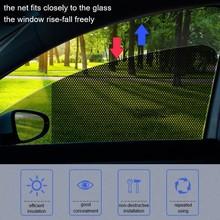2 шт. автомобильные солнцезащитные очки сетка Электростатическая наклейка боковое окно солнцезащитный козырек Автомобильная внутренняя занавеска УФ-защита внешние аксессуары
