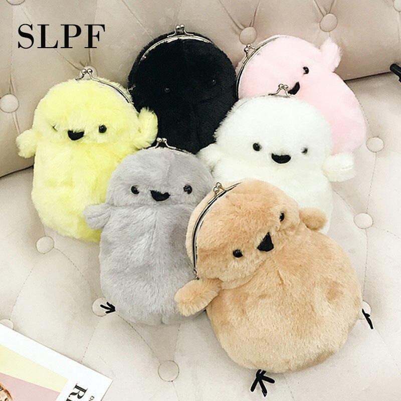 SLPF New Cute Plush Toy Wallet Children Shoulder Bag Chick Cartoon Girl Mobile Phone Purse Chain Messenger Ladies Bag Gift M21(China)