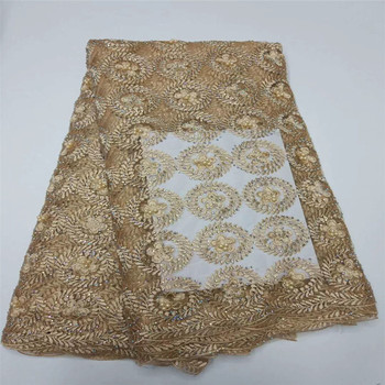 Golden french lace fabric with beads and stones mesh tulle high quality nigerian lace fabrics for wedding 2018 5yard/lot  F341-2