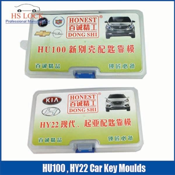HU100 & HY22 car key moulds for key moulding Car Key Profile Modeling locksmith tools 10 types locksmith honest key mould for car auto key profile modeling duplicating machine
