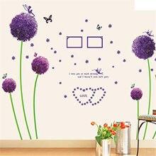 ef134e4fa جديد جدار ملصقا غرفة نوم المعيشة غرفة الزواج غرفة الحمام رومانسية الأرجواني  الشارات الهندباء ملصقات الحائط المنزل الديكور