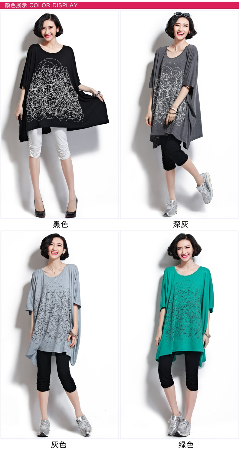 maternity tops clothes (2)
