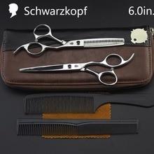 Новые Профессиональные Парикмахерские ножницы для стрижки волос, набор парикмахерских ножниц, высококачественные парикмахерские ножницы, 6,0 дюймов, разные цвета