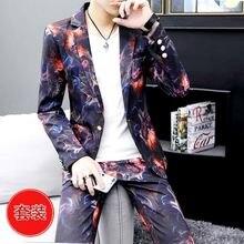 Стильный мужской комплект для клуба облегающий костюм в Корейском