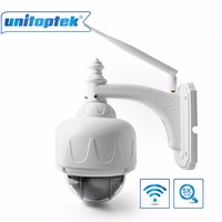 Wireless IP Speed Dome Camera Wifi HD 1080P PTZ Outdoor Security CCTV 2 7 13 5mm