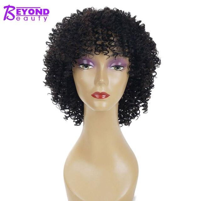 Meilleur achat Perruque bouclée Afro crépus