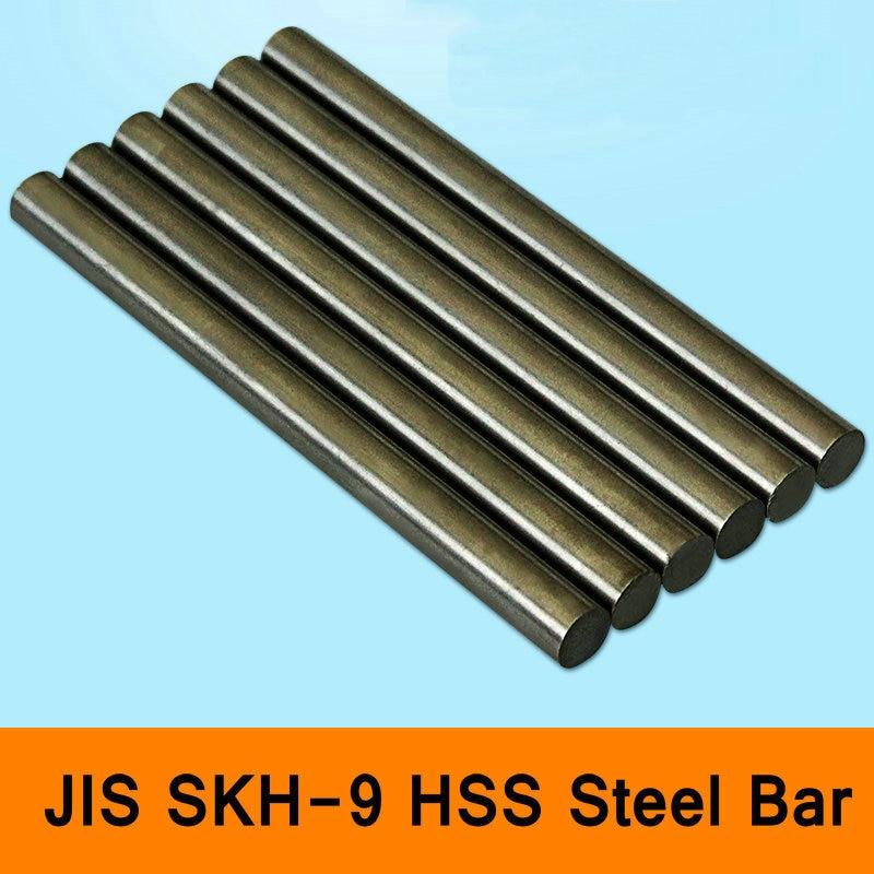 HSS Steel Bar JIS SKH9 High-strength Steel Round Bar Turning Tool High Speed Steel HSS Mold Mould DIY material 200mm 500mm Long onkyo skh 410