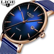 Mens Watches LIGE Top Brand Luxury Sport Waterproof Mesh Steel Quartz Watch Men