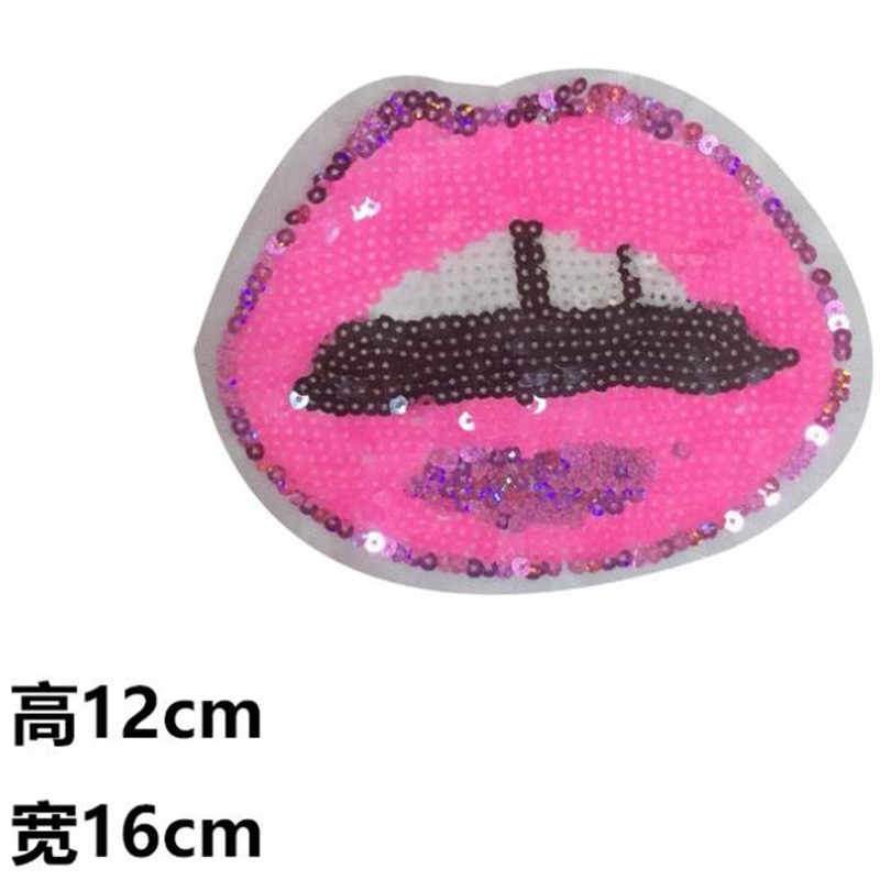 6f3515025e T shirt Women sweet patch sequins 16cm pink lips deal with it biker patches  for clothing stickers 3d t shirt mens free shipping