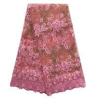 Última tela del cordón de tulle del bordado Rosa verde azul Orange negro púrpura 2017 Nuevo diseño africano tela del cordón materiales