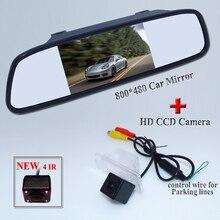 Для NISSAN QASHQAI Nissan X-TRAIL 4.3 Дюймов HD Автомобильный заднего mirrror монитор ЖК-Дисплей + HD резервного копирования Камера автомобиля с 4 ик подсветка