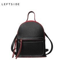 LeftSide 2017 Женская Мини из искусственной кожи рюкзак детей рюкзаки женщины Back Pack сумка небольшая рюкзаки для девочек-подростков