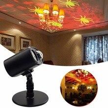 Высокое качество Паук шаблон светодиодный перемещаемый проектор пейзаж сценический свет вечерние рождественские уличные