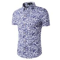 Men Casual Shirts Shirt Good Quality M 2XL Floral Print Shirt Men Short Sleeve Shirt Silk