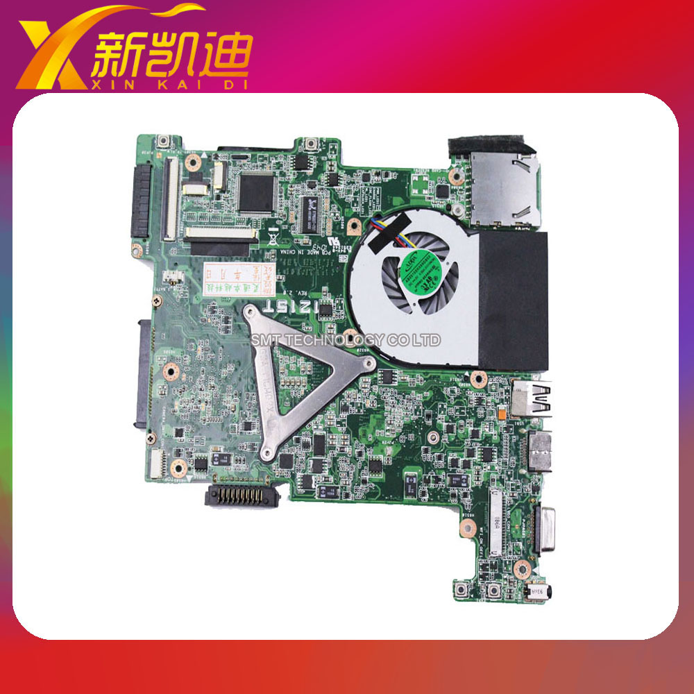 Cooling Unit For Xbox 360 Slim Motherboard Pictures Of
