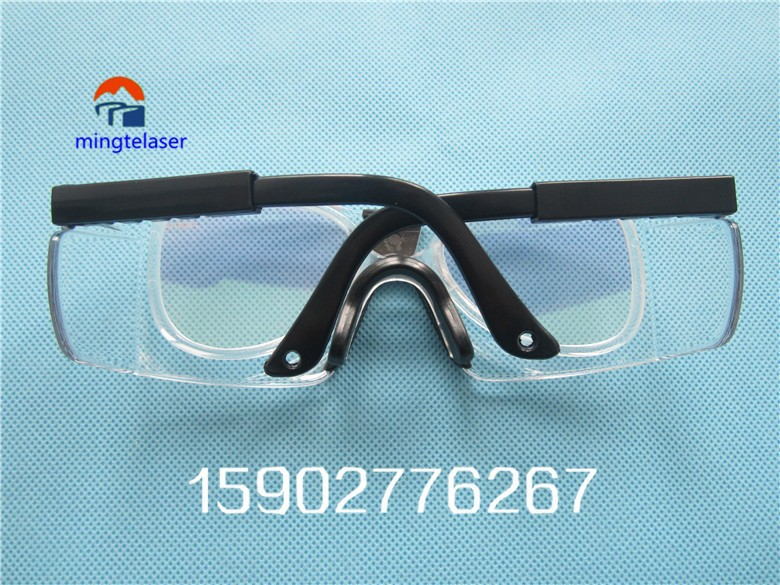 Factory price 2 lays protection 10600 CO2 laser Laser Safety Glasses Eyewear Laser Safety Goggles anti Laser Glasses laser protection goggles safety glasses eyewear spectacle for co2 10600nm