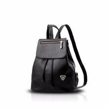 Николь и Дорис сумка-шоппер Модная элегантная женская сумка школьная сумка дорожная сумка рюкзак прочный из искусственной кожи