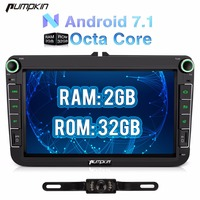 Pumpkin 2 Din 8 Inch Android 7 1 Car DVD Player GPS Navigation Bluetooth Car Stereo