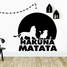 Colorful The lion king Removable Pvc Wall Stickers For Living Room Kids Art Mural