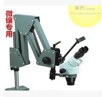Бесплатная доставка ювелирные изделия инспекции инструменты грейверс ACROBAT 7X 45X микроскоп для часового светодиодный свет как подарок
