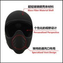 TT & Company vintage Full Face Motorcycle Helmet
