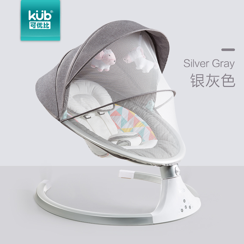 KUB Baby Electric Rocking Chair Baby Cradle Chair  Baby Artifact Sleepy Newborn Comfort Chair Shake With Music