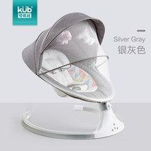 KUB – chaise à bascule électrique pour bébé, berceau confortable pour nouveau-né, artefact de sommeil, secouage avec musique