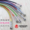 400mm-1500mm Braided steel Reinforced Brake Clutch Hose Line Pipe with stainless steel Banjo for CRF YZF RMZ KTM KXF motorcycle