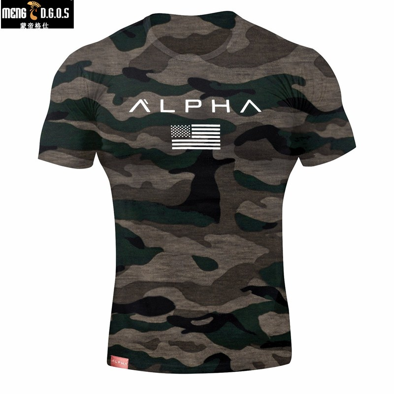 2018 Summer new Fashion Casual t Shirt Fitness Bodybuilding male Short sleeves Slim fit cotton Shirts Tee tops clothes(China)