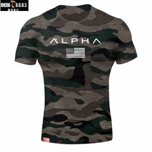 2018 Summer new Fashion Casual t Shirt Fitness Bodybuilding male Short sleeves Slim fit cotton Shirts
