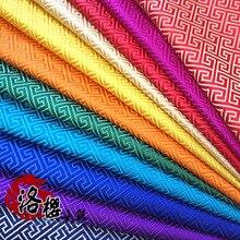 Great wall antique chinese style cheongsam costume hanfu woven damask  Fabric 11