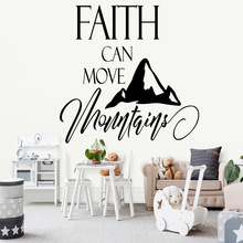 Beauty faith can move mountains Nursery Wall Stickers Vinyl Art Decals For Kids Room Decoration Waterproof Decal