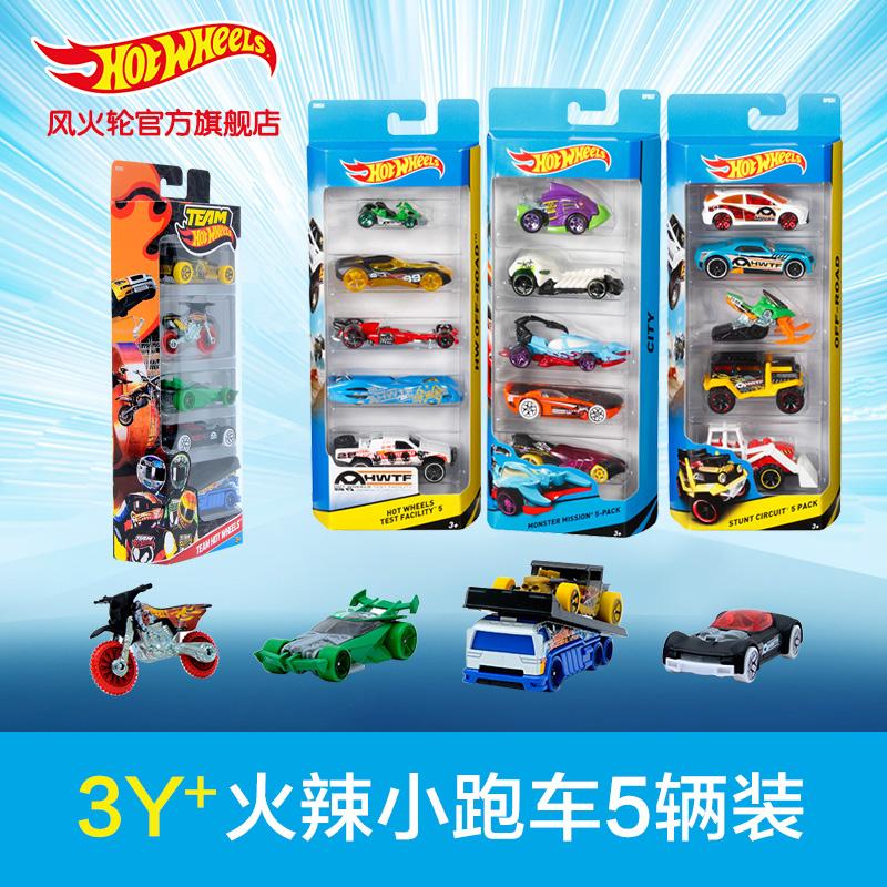 5pcs/set Hot Wheels Alloy Sports Car Hotwheels Track Sports Car 5 Best Birthday Gift For Children 1806