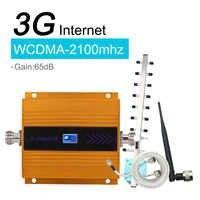Walokcon Set Guadagno 65dB (Banda LTE 1) 2100 UMTS Mobile Del Segnale Del Ripetitore 3G (HSPA) WCDMA 2100MHz 3G UMTS Ripetitore cellulare Amplificatore