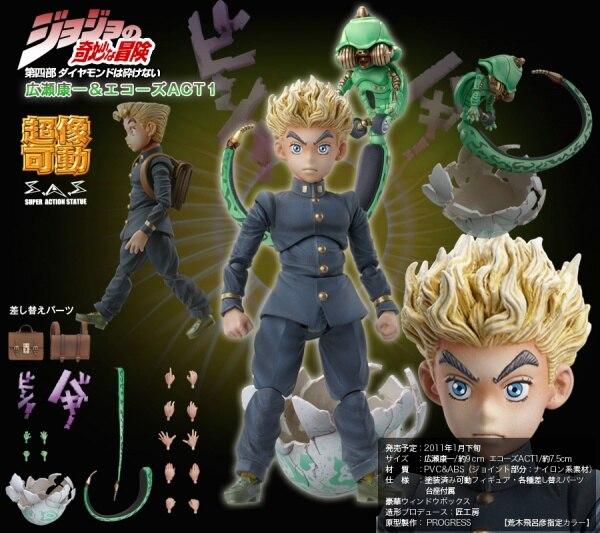 JoJo/'s Bizarre Adventure Statue Echoes Act 2 /& Act 3 move Japan