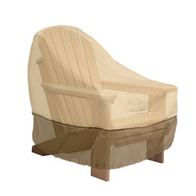 Furniture Sofa Chair Protective Patio Cover Waterproof Dustproof Rain Portable Ultralight Outdoor Lounge