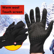 Windproof Outdoor Sports Skiing Touch Screen Glove Cycling Bicycle Gloves Mountaineering Military Motorcycle Racing Gloves цена в Москве и Питере