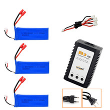 2200mah Battery And Charger For BAYANGTOYS X16 X21 X22 11.1V Battery 2200mah for X16 x21 Battery For