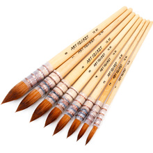 Buy 8Pcs Korean Nylon Hair Water Color Paint Brush Professional Pointed Artist Painting Brushes Set Acrylic Brush 15RT directly from merchant!