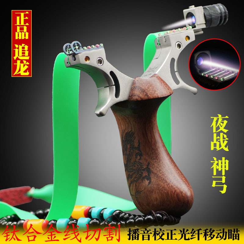 TC21 titanium alloy wood Slingshot Multiple Sight Systems Hunting Slingshot Catapult Flat Rubber Bands Slingshot