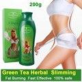 200 g Anti celulite 3 dias de emagrecimento gordura chá verde queima rápido perder peso queima de gordura endurecimento corpo Shap